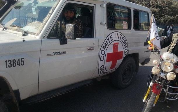 Червоний Хрест відновив роботу в Афганістані після гарантій з боку талібів