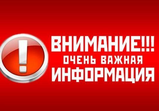 """Нововведения на блокпостах """"ДНР"""""""