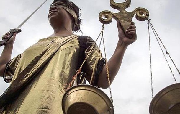 Антикоррупционный суд: по закону или во имя политики?