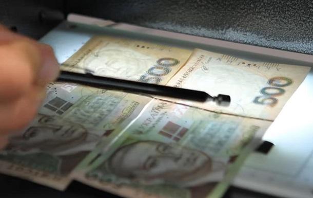В НБУ рассказали, как отличить фальшивые банкноты 500 гривен