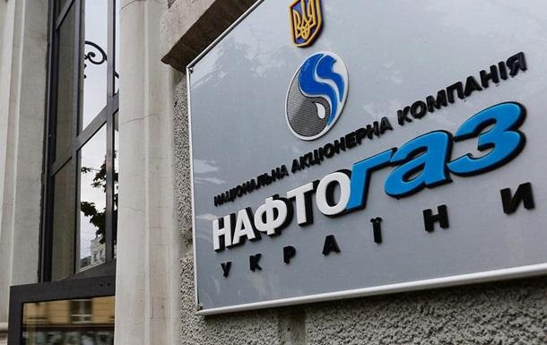 Нужен «Нафтогаз Украины» или нет?