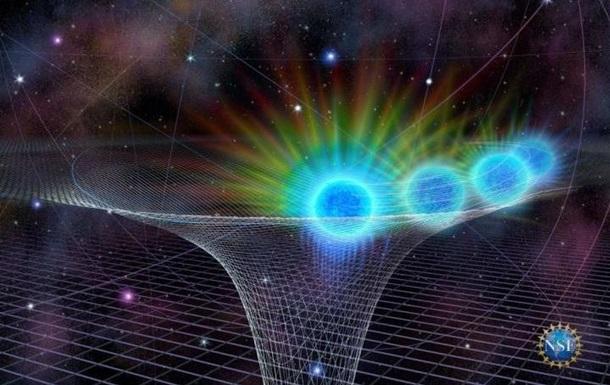 Черная дыра в центре нашей галактики начала пожирать все вокруг