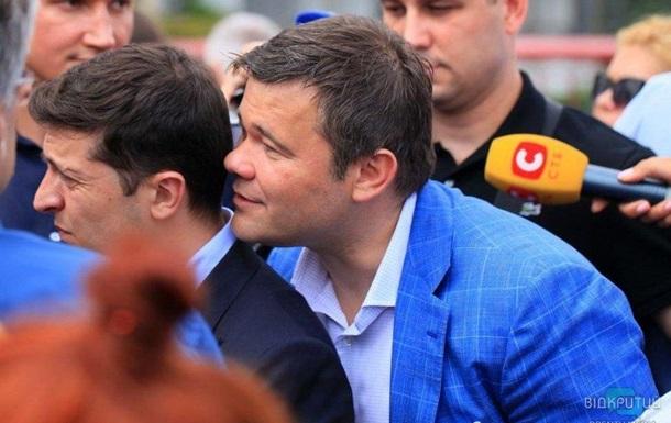 Раскрыт интимный секрет Зеленского и Богдана