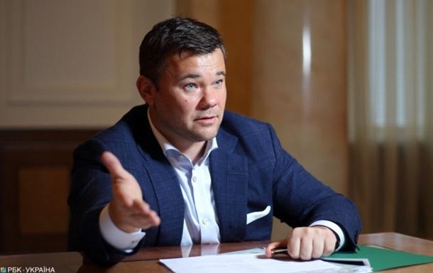 Богдан пояснив непрості відносини Офісу президента з пресою