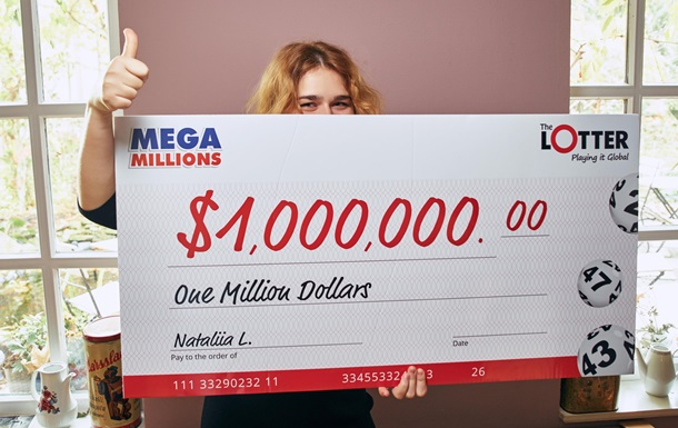 Украинка зашла на сайт и выиграла миллион долларов. Спустя год история повторилась