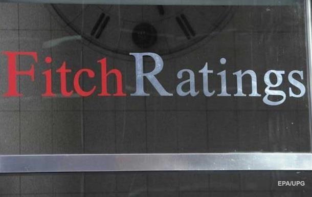 Fitch повысил рейтинги украинских городов