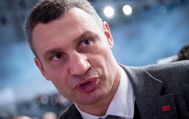 Віталій Кличко ініціює фінансову перевірку діяльності КМДА