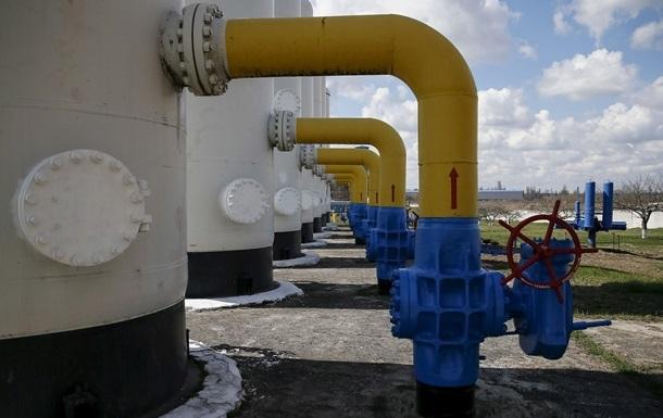 Нафтогаз начал контрактовать газ на 2020 год