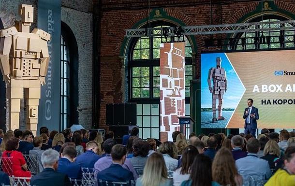 Smurfit Kappa провела третью конференцию для клиентов в России