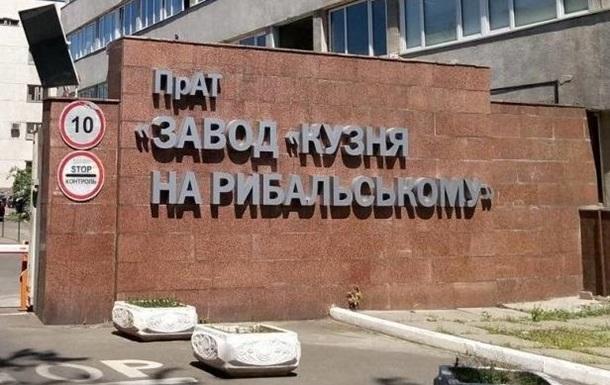 Дело Порошенко: суд арестовал недвижимость  Кузни