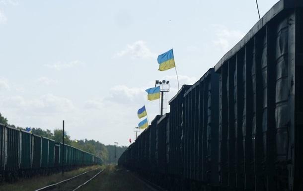 Під Львовом активісти заблокували потяг з російським вугіллям