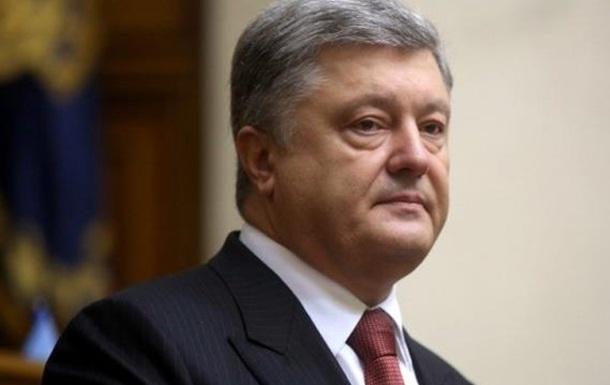 Аресты начались: судьба Порошенко под вопросом