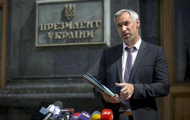 Рябошапка розповів про реформу прокуратури