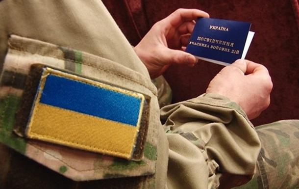 У Кабміні назвали кількість учасників бойових дій