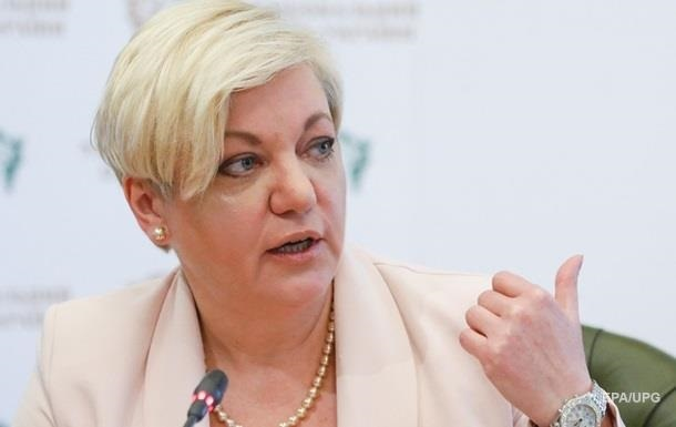 Гонтарева нашла  виновного  в поджоге дома