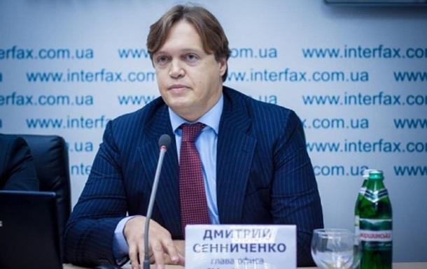 Кабмин определился с новым главой Фонда госимущества