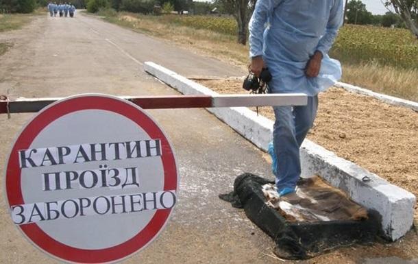 В Полтавской области из-за бешенства ввели карантин