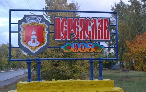 Нардепи вирішили перейменувати Переяслав-Хмельницький