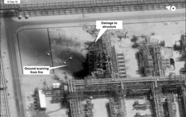 Ер-Ріяд показав, чим атакували нафтові об єкти