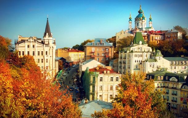 Куда пойти в Киеве на выходные