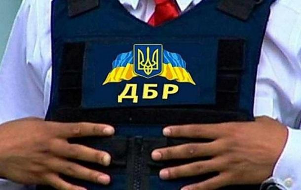 Чиновники МВС продали заарештовану нерухомість - ДБР