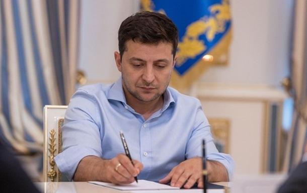 Зеленський звільнив шість голів райадміністрацій