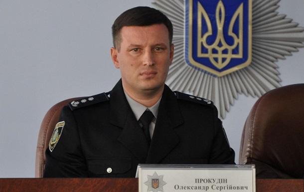 Поліції Херсонської області представили нового начальника