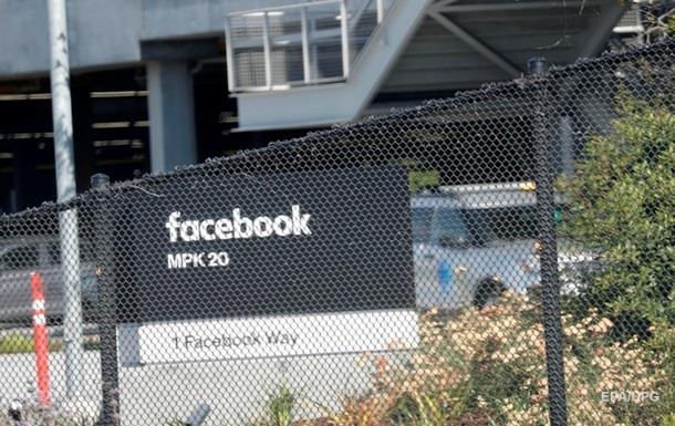 Чоловік викинувся з вікна офісу Facebook