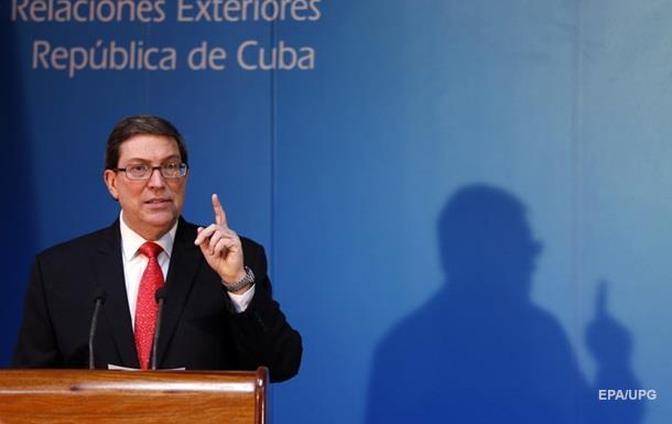 У МЗС Куби назвали наклепом звинувачення США проти дипломатів
