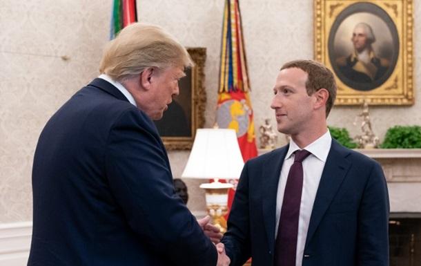 Трамп провів зустріч з главою Facebook