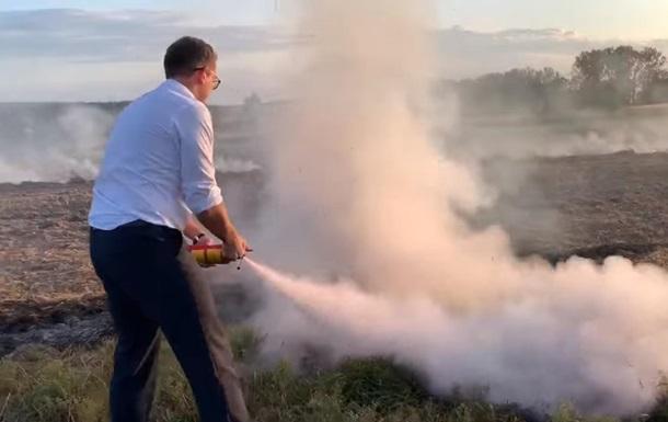 Львівський губернатор особисто гасив палаючу траву з вогнегасника