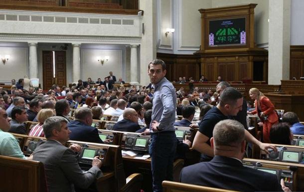 У нардепів багато питань до проекту бюджету-2020