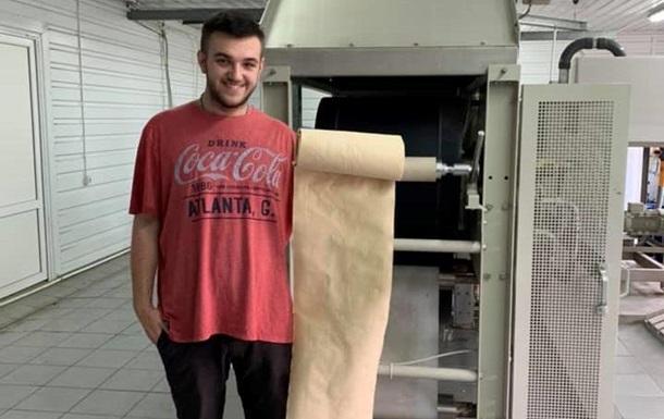Украинский студент создал установку по переработке листьев в бумагу