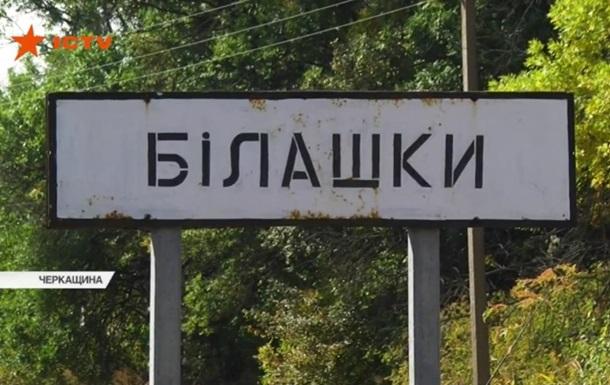 В Черкасской области в больнице повесилась мать пятерых детей