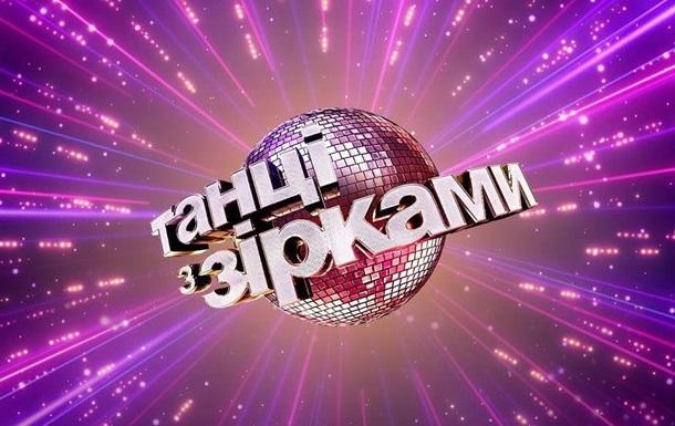 Танцы со звездами 3 сезон: смотреть онлайн пятый выпуск