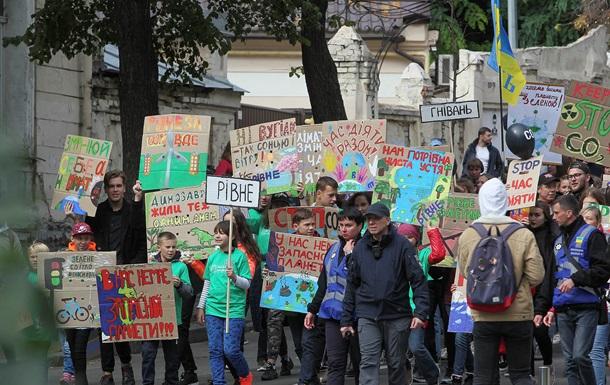 В Киеве проходит марш за климат