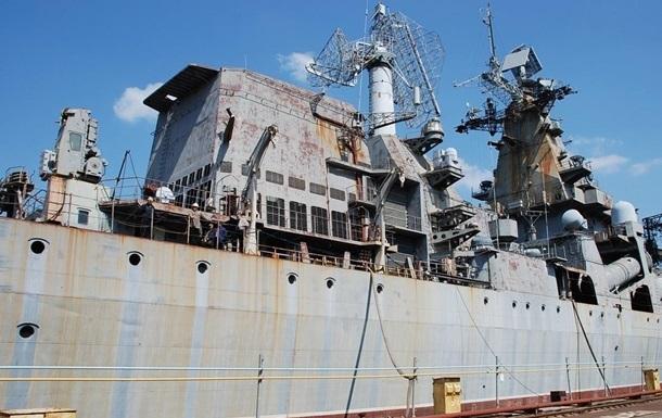 Недостроенный крейсер  Украина  намерены продать
