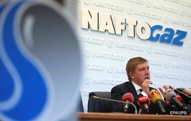 Нафтогаз рассчитал тарифы на транзит газа для РФ