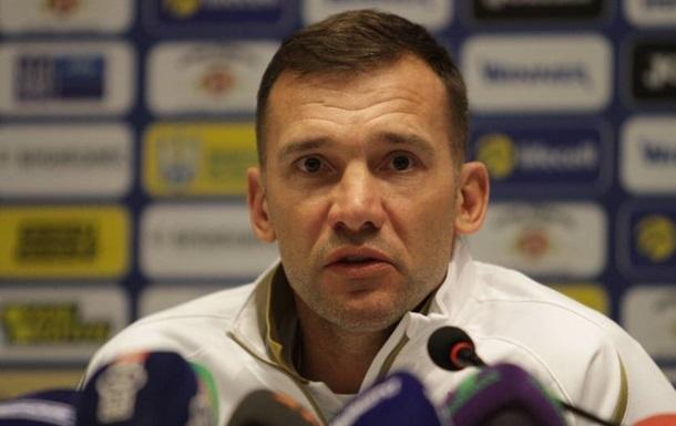 Шевченко объявил состав сборной Украины на матчи против Литвы и Португалии