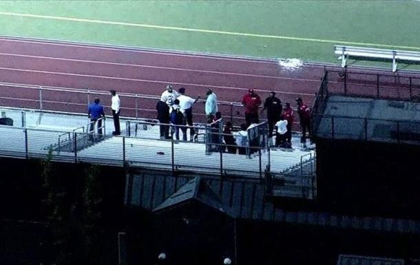 Під час стрілянини на стадіоні у США постраждали підлітки