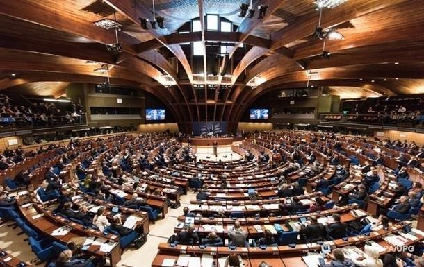 Украина отказалась от участия в сессии ПАСЕ