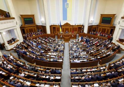 Бюджет Украины на 2020 год поверг всех в шок
