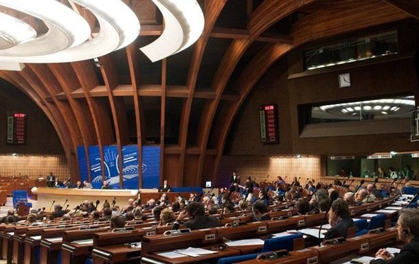 А нам всё равно: украинская делегация собралась участвовать в сессии ПАСЕ