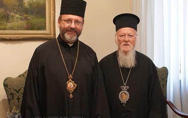 О чём договорились патриарх Варфоломей и униат Шэвчук