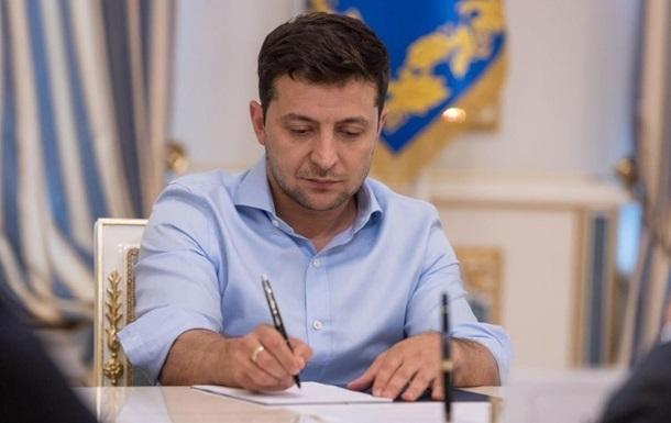 Зеленський підписав закон про імпічмент
