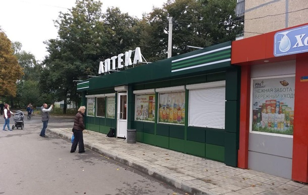 У Харкові обстріляли аптеку
