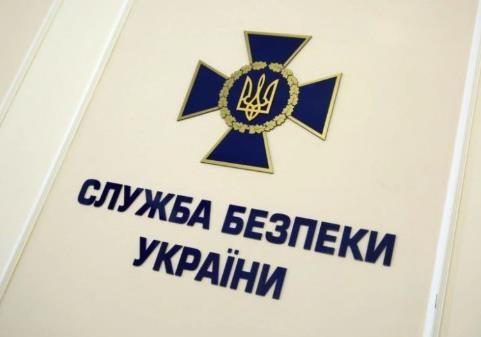 СБУ пресекла незаконную деятельность мощного конвертационного центра