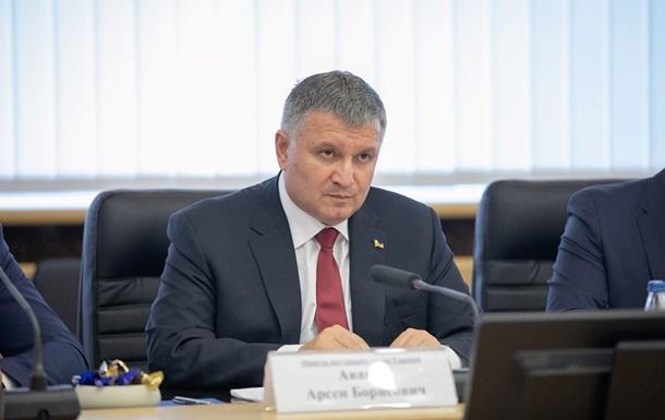Аваков прокомментировал дело на Парубия