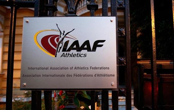 IAAF продовжила відсторонення легкоатлетів РФ від змагань через допінг
