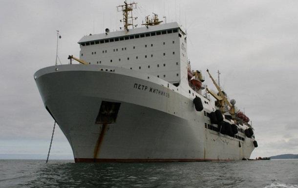 У Тихому океані горить найбільший у світі плавзавод